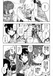 comic greyscale highres kofunami_nana kunikida_hanamaru kurosawa_ruby love_live! love_live!_sunshine!! monochrome multiple_girls translation_request tsushima_yoshiko
