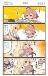 >:) 2girls 4koma blonde_hair blush breasts brown_hair closed_eyes comic commentary_request cookie cup dress elbow_gloves food front-tie_top gloves hair_between_eyes highres iowa_(kantai_collection) kantai_collection large_breasts long_hair megahiyo motion_lines multiple_girls ponytail saratoga_(kantai_collection) short_hair short_sleeves smile snack speech_bubble star star-shaped_pupils symbol-shaped_pupils table thought_bubble translation_request twitter_username v-shaped_eyebrows white_dress