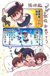 akagi_(kantai_collection) black_hair brown_hair closed_eyes comic commentary_request dreaming flying food hair_wagging hat highres houshou_(kantai_collection) kaga_(jmsdf) kaga_(kantai_collection) kantai_collection long_hair onigiri pako_(pousse-cafe) pillow sailor_hat salute school_uniform serafuku short_hair sleeping translation_request white_hat younger
