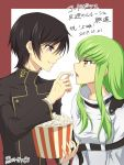 1boy 1girl 2017 ashford_academy_uniform black_hair black_jacket breasts brown_eyes c.c. code_geass dated eye_contact feeding food green_hair grin holding holding_food jacket lelouch_lamperouge long_hair long_sleeves looking_at_another medium_breasts open_mouth popcorn print_jacket setu_kurokawa shiny shiny_hair smile upper_body violet_eyes