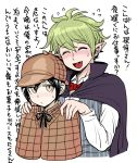 2boys amami_rantarou blush cape capelet closed_eyes danganronpa deerstalker detective fang green_hair hat looking_at_another looking_back male_focus multiple_boys new_danganronpa_v3 open_mouth pointy_ears saihara_shuuichi smile striped vampire vest wadorudo