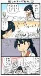 admiral_(kantai_collection) asashio_(kantai_collection) blue_hair comic hakama halloween halloween_costume hat hibiki_(kantai_collection) houshou_(kantai_collection) inazuma_(kantai_collection) jack-o'-lantern japanese_clothes kantai_collection kappougi kimono kobashi_daku long_hair motherly multiple_girls mummy_costume ponytail pumpkin shimakaze_(kantai_collection) translation_request twintails vampire_costume witch witch_hat zuikaku_(kantai_collection)