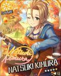 autumn blush brown_hair character_name green_eyes guitar idolmaster idolmaster_cinderella_girls jacket kimura_natsuki short_hair smile stars wink