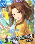 blush brown_eyes brown_hair character_name dress idolmaster idolmaster_cinderella_girls komuro_chinami long_hair ponytail smile stars