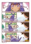 1boy 1girl 4koma animal_ears brown_hair comic commentary_request controller dark_skin earrings facial_tattoo fate/grand_order fate_(series) from_behind game_console game_controller highres hoop_earrings jackal_ears jewelry long_hair low-tied_long_hair mario_kart nitocris_(fate/grand_order) ozymandias_(fate) purple_hair silent_comic super_famicom super_nintendo tattoo television twitter_username violet_eyes wavy_mouth yumi_yumi
