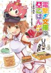 2girls asuna_(sao) asuna_(sao)_(cosplay) blush bowl brown_eyes brown_hair character_request copyright_request cosplay cover cover_page cup dengeki_bunko detached_sleeves doujin_cover drinking_straw eromanga_sensei errant eyebrows_visible_through_hair food goggles goggles_on_headwear hat highres holding holding_bowl holding_cup izumi_sagiri izumi_sagiri_(cosplay) kino kino_(cosplay) kino_no_tabi looking_at_viewer mask mask_on_head multiple_girls open_mouth pancake plate sakurajima_mai sakurajima_mai_(cosplay) seishun_buta_yarou short_hair skirt smile sword_art_online thigh-highs to_aru_majutsu_no_index translation_request white_legwear white_skirt