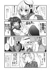 3girls blush_stickers comic commentary_request dixie_cup_hat double_bun food gambier_bay_(kantai_collection) hairband hat ichimi kantai_collection long_hair military_hat monochrome mouth_hold multiple_girls o_o open_mouth pocky pocky_day pocky_kiss ponytail samuel_b._roberts_(kantai_collection) school_uniform serafuku shared_food short_hair single_thighhigh thigh-highs translation_request twintails wavy_mouth yamato_(kantai_collection) yuri