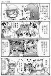 +++ /\/\/\ 4girls 4koma ^_^ animal_ears backpack bag bangs bear_ears blush brown_bear_(kemono_friends) chibi closed_eyes closed_mouth comic eighth_note emphasis_lines eurasian_eagle_owl_(kemono_friends) extra_ears eye_contact eyebrows_visible_through_hair flying_sweatdrops greyscale hair_between_eyes hat_feather helmet highres kaban_(kemono_friends) kemono_friends laughing looking_at_another monochrome multiple_girls musical_note northern_white-faced_owl_(kemono_friends) nose_blush o_o open_mouth pith_helmet shaded_face shirt short_hair short_sleeves sidelocks smile surprised sweat sweating_profusely tearing_up yamaguchi_sapuri