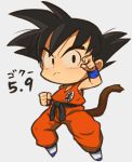 1boy black_eyes black_hair chibi clenched_hand clothes_writing dougi dragon_ball dragon_ball_(classic) eyebrows_visible_through_hair fighting_stance frown full_body grey_background hand_up ibara. male_focus number number_pun serious short_hair simple_background sleeveless son_gokuu spiky_hair spread_legs tail wristband