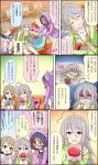 3girls ahoge character_name comic eyepatch fang hayasaka_mirei highres hoshi_shouko idolmaster idolmaster_cinderella_girls idolmaster_cinderella_girls_starlight_stage individuals long_hair morikubo_nono multicolored_hair multiple_girls official_art purple_hair short_hair smile translation_request