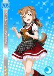 blush brown_eyes brown_hair character_name dress kunikida_hanamaru long_hair love_live!_school_idol_festival love_live!_sunshine!! ponytail smile