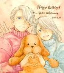 2017 2boys blue_eyes character_name dog dual_persona hair_over_one_eye happy_birthday heart heart_hands heart_hands_duo jewelry makkachin male_focus multiple_boys ring silver_hair sweater takeshi_(mononohu20) teenage time_paradox turtleneck turtleneck_sweater viktor_nikiforov younger yuri!!!_on_ice