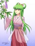1girl 2017 arm_behind_back arm_up bow c.c. code_geass cosplay gradient gradient_background green_hair hair_bow highres japanese_clothes kimono long_hair long_skirt long_sleeves obi orihime orihime_(cosplay) pink_bow pink_kimono red_skirt sash see-through setu_kurokawa skirt solo standing tanabata tied_hair very_long_hair white_background wide_sleeves