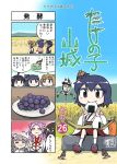 3girls 4koma ahoge bamboo_shoot bird black_hair black_serafuku blue_eyes braid comic commentary_request detached_sleeves double_bun dress eating food fruit grapes hair_bun hair_flaps hair_ornament hair_over_shoulder hat highres japanese_clothes kantai_collection light_brown_hair long_hair michishio_(kantai_collection) multiple_girls nontraditional_miko onigiri outdoors peaked_cap pinafore_dress remodel_(kantai_collection) scarecrow school_uniform seiran_(mousouchiku) serafuku shigure_(kantai_collection) shirt short_hair short_twintails single_braid sky translation_request twintails white_shirt yamashiro_(kantai_collection)