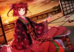 1girl 2012 alternate_costume artist_name blush bottle character_name cup dutch_angle flower g.h_(gogetsu) hair_bobbles hair_ornament highres holding holding_cup horizon indoors japanese_clothes kimono licking_lips long_sleeves looking_at_viewer on_floor onozuka_komachi orange_sky outstretched_arm red_eyes red_kimono redhead sakazuki sake_bottle sash sitting sky sliding_doors smile solo spider_lily sunset tongue tongue_out touhou two_side_up wide_sleeves