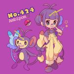 1girl ambipom bandaid bandaid_on_nose bangs blunt_bangs character_name creatures_(company) double_bun full_body game_freak gen_4_pokemon highres looking_at_viewer mameeekueya moemon monkey monkey_tail multiple_tails nintendo overalls personification poke_ball pokemon pokemon_(creature) pokemon_number purple_background purple_footwear purple_shirt shirt shoes short_sleeves sidelocks simple_background smile standing tail teeth two_tails yellow_overalls