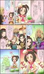 5girls aqua_eyes black_eyes black_hair blonde_hair brown_hair character_name clothes_writing comic dark_skin green_eyes headphones highres idolmaster idolmaster_cinderella_girls idolmaster_cinderella_girls_starlight_stage layla_(idolmaster) long_hair multiple_girls official_art saejima_kiyomi short_hair short_twintails smile suzumiya_seika tada_riina translation_request twintails yanase_miyuki