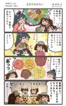 4girls 4koma akagi_(kantai_collection) comic commentary_request highres houshou_(kantai_collection) kaga_(kantai_collection) kantai_collection megahiyo multiple_girls ryuujou_(kantai_collection) speech_bubble translation_request twitter_username