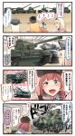 4girls 4koma :d akagi_(kantai_collection) anger_vein ark_royal_(kantai_collection) bismarck_(kantai_collection) blonde_hair blue_eyes blush brown_gloves brown_hair brown_hat centurion_(tank) closed_eyes comic commentary_request emphasis_lines english eyewear_on_head fingerless_gloves gloves ground_vehicle hair_between_eyes hat ido_(teketeke) iowa_(kantai_collection) kantai_collection leopard_1 leopard_2 littorio_(kantai_collection) long_hair m41_walker_bulldog m47_patton m48_patton m60_patton military military_hat military_vehicle mole mole_under_eye mole_under_mouth motor_vehicle multiple_girls open_mouth peaked_cap pointing redhead richelieu_(kantai_collection) short_hair smile speech_bubble sunglasses tank tiger_ii translation_request v-shaped_eyebrows yellow_eyes