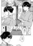chasen comic cup fukazaki hair_ornament highres japanese_clothes kaga_(kantai_collection) kantai_collection kimono long_hair monochrome smile tea_ceremony teacup translation_request