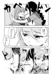 2girls bangs braid closed_eyes comic facing_another food greyscale imminent_kiss kantai_collection kitakami_(kantai_collection) long_braid long_hair looking_at_another monochrome mouth_hold multiple_girls ooi_(kantai_collection) open_mouth pocky pocky_day pocky_kiss shared_food single_braid takamachiya translation_request wall_slam yuri