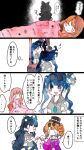 2girls alternate_hairstyle bangs black_hat blue_eyes blue_hair blush comic eighth_note eyewear_on_head floral_print hand_on_own_cheek hat heart highres hood hood_down jewelry kokeshi_(yoi_no_myoujou) long_hair long_sleeves looking_at_another mirror multiple_girls musical_note necklace orange_hair pajamas partially_colored short_sleeves siblings sisters sleeping sunglasses top_hat touhou translation_request triangle_mouth twintails very_long_hair waking_up yorigami_jo'on yorigami_shion zzz