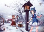 +++ 5girls :p ? adapted_costume bare_tree blonde_hair bloomers blue_eyes blue_hair blush blush_stickers bow box broom bubble_skirt bucket cat_tail christmas cirno clouds cloudy_sky cosplay day detached_sleeves dress flying g.h_(gogetsu) hair_bobbles hair_bow hair_ornament hair_ribbon hairband hakurei_reimu hakurei_reimu_(cosplay) hat highres horn_ribbon horns ibuki_suika ice ice_wings icicle katana kirisame_marisa kisume konpaku_youmu konpaku_youmu_(ghost) lamp lantern long_hair minigirl multiple_girls nyan open_mouth red_eyes reindeer ribbon santa_claus school_uniform serafuku short_hair short_sleeves silver_hair skirt sky sleigh smile snow snowman sword tail tongue tongue_out torii touhou tree twintails umbrella underwear weapon wings winter witch_hat wooden_lantern yen_sign yukkuri_shiteitte_ne