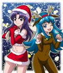 2girls ;d animal_costume animal_ears antlers bag bell blue_eyes blue_hair breasts brown_bodysuit choker cleavage collarbone covered_navel covered_nipples crop_top elbow_gloves fake_animal_ears fake_antlers floating_hair fur_trim gift_bag gloves hairband hanzou happinesscharge_precure! hat hikawa_iona holding holding_bag long_hair looking_at_viewer medium_breasts midriff miniskirt multiple_girls navel one_eye_closed open_mouth pencil_skirt precure purple_hair red_gloves red_hairband red_hat red_skirt reindeer_antlers reindeer_costume reindeer_ears santa_costume santa_hat shirayuki_hime skirt small_breasts smile standing stomach very_long_hair violet_eyes
