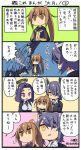 3girls 4koma :< ? black_sailor_collar black_shirt black_skirt blue_jacket brown_eyes brown_hair checkered checkered_neckwear comic commentary_request eyepatch frown fumizuki_(kantai_collection) hands_on_another's_shoulders headgear highres i-class_destroyer jacket kantai_collection kobashi_daku long_hair long_sleeves mechanical_halo multiple_girls neckerchief necktie open_mouth ponytail purple_hair remodel_(kantai_collection) sailor_collar shinkaisei-kan shirt short_hair skirt tatsuta_(kantai_collection) tenryuu_(kantai_collection) translation_request twitter_username violet_eyes yellow_eyes yellow_neckwear
