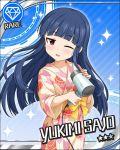 character_name idolmaster idolmaster_cinderella_girls kimono long_hair purple_hair red_eyes sajou_yukimi stars wink