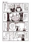 3girls ahoge chibi chibi_inset cloak comic commentary_request cooling_pad dark_skin fate/grand_order fate_(series) frown glasses hair_ornament hardhat helmet holding holding_paper hood hood_up hooded_cloak jeanne_d'arc_(alter)_(fate) jeanne_d'arc_(fate)_(all) kouji_(campus_life) leaning_forward long_hair monochrome multiple_girls okita_sougo open_mouth osakana_(denpa_yun'yun) paper shirt short_sleeves sidelocks spoken_sweatdrop surprised sweatdrop t-shirt translation_request wide-eyed