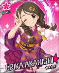akanishi_erika blush brown_eyes brown_hair character_name idolmaster idolmaster_cinderella_girls long_hair smile stars twin_braids wink yukata