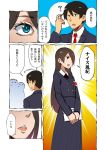 2boys 2girls ? black_hair blue_eyes closet comic hair_over_one_eye highres long_hair long_skirt multiple_boys multiple_girls necktie original pleated_skirt school_uniform skirt sweatdrop tamago_(yotsumi_works) teeth translation_request