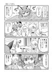 +_+ /\/\/\ 4koma 5girls :d ^_^ alpaca_ears alpaca_suri_(kemono_friends) animal_ears bangs blush bow bowtie caracal_(kemono_friends) caracal_ears caracal_tail chibi closed_eyes comic crying crying_with_eyes_open elbow_gloves empty_eyes extra_ears eyebrows_visible_through_hair fang flying_sweatdrops fur-trimmed_sleeves fur_collar fur_trim gloves grass greyscale hair_between_eyes hair_over_one_eye head_wings helmet highres horizontal_pupils japanese_crested_ibis_(kemono_friends) kaban_(kemono_friends) kemono_friends long_sleeves looking_at_another medium_hair monochrome multiple_girls nose_blush open_mouth outdoors pith_helmet pointing serval_(kemono_friends) serval_ears shirt skirt sleeveless sleeveless_shirt smile sparkle streaming_tears surprised sweat sweater_vest tail tears translation_request tsurime wavy_mouth yamaguchi_sapuri