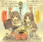 2girls :d akagi_(kantai_collection) blush brown_hair chopsticks crossover cup dated emblem food kantai_collection kirisawa_juuzou long_hair multiple_girls muneate obentou open_mouth osechi paradis_military_uniform sasha_braus shingeki_no_kyojin smile table traditional_media trait_connection translation_request twitter_username wide_sleeves window