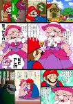 1girl 2boys amano_jack_(paradise_jack) blue_eyes camera comic crown dress hat highres luigi mario mario_(series) multiple_boys nintendo overalls paper_mario paper_mario:_the_thousand_year_door personification pink_hair recording super_crown translation_request tree video_camera vivian_(paper_mario)