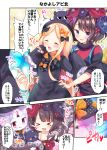 >_< /\/\/\ 2girls :d abigail_williams_(fate/grand_order) bangs black_bow black_dress black_hat black_kimono blonde_hair blue_eyes blush bow breasts brown_hair cleavage closed_eyes comic commentary_request dress eyebrows_visible_through_hair fate/grand_order fate_(series) fingernails forehead glowing hair_bow hair_ornament hat highres japanese_clothes katsushika_hokusai_(fate/grand_order) kimono large_breasts long_hair long_sleeves masayo_(gin_no_ame) multiple_girls open_mouth orange_bow pale_skin parted_bangs polka_dot polka_dot_bow red_eyes silver_hair sleeves_past_fingers sleeves_past_wrists smile suction_cups sweatdrop tears tentacle tickling tokitarou_(fate/grand_order) translation_request v-shaped_eyebrows very_long_hair xd