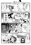 !? 3girls 4koma :d =_= abs animal_ears antlers backpack bag blush bow bowtie chibi chuuta_(+14) closed_eyes comic commentary_request constricted_pupils crossed_arms eating elbow_gloves extra_ears eyebrows_visible_through_hair fang food food_on_face fur_scarf gloves greyscale hair_between_eyes hat_feather helmet holding holding_food imagining japari_bun jitome kaban_(kemono_friends) kemono_friends long_hair long_sleeves medium_hair monochrome moose_(kemono_friends) moose_ears multiple_girls muscle muscular_female nose_blush o_o open_mouth outdoors parody pith_helmet print_gloves print_neckwear scarf serval_(kemono_friends) serval_ears serval_print shirt short_sleeves shorts skin_tight sleeveless sleeveless_shirt smile spikes surprised sweat sweater thought_bubble transformation translation_request yuu_yuu_hakusho |d