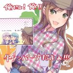 3girls :d aiba_aina aqua_hair ayasaka bang_dream! bangs belt blue_dress blush brown_hair brown_hat bunny_earrings butterfly_hair_ornament collared_shirt commentary covering_mouth cowboy_hat dress fork green_eyes hair_ornament hat hikawa_sayo imai_lisa jitome kudou_haruka_(seiyuu) lavender_hair long_hair long_sleeves minato_yukina multiple_girls nakashima_yuki open_mouth plaid plaid_shirt seiyuu_connection shirt short_sleeves smile thumb_in_pocket translation_request unmoving_pattern v-shaped_eyebrows white_shirt