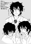 1boy benjomushi blush character_profile closed_eyes closed_mouth expressions greyscale male_focus messy_hair monochrome necktie open_mouth original solo sweat