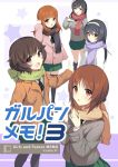 5girls :d akiyama_yukari artist_name bangs black_eyes black_hair black_legwear black_neckwear black_scarf brown_coat brown_eyes brown_hair brown_scarf closed_mouth coat commentary_request copyright_name cover cover_page double-breasted doujin_cover english eyebrows_visible_through_hair girls_und_panzer green_scarf green_skirt grey_hair hairband hand_in_hair highres ikomochi isuzu_hana light_frown long_hair long_sleeves looking_at_viewer miniskirt multiple_girls neckerchief nishizumi_miho ooarai_school_uniform open_clothes open_coat open_mouth orange_eyes orange_hair pantyhose pink_coat pleated_skirt purple_scarf red_scarf reizei_mako scarf short_hair skirt smile standing star takebe_saori thigh-highs translation_request white_coat white_hairband winter_clothes