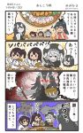 >_< 4koma 5girls akagi_(kantai_collection) battleship_hime black_hair black_hakama bowl brown_hair chopsticks closed_eyes comic commentary_request food hair_between_eyes hakama highres holding holding_bowl holding_chopsticks horns houshou_(kantai_collection) japanese_clothes kaga_(kantai_collection) kantai_collection kimono long_hair megahiyo motion_lines multiple_girls open_mouth pink_kimono ponytail red_hakama shinkaisei-kan short_hair side_ponytail smile speech_bubble sweatdrop tasuki translation_request trembling twitter_username v-shaped_eyebrows white_hair wo-class_aircraft_carrier