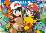 1boy 1girl baseball_cap black_eyes black_hair blue_sky brown_eyes brown_hair bulbasaur charmander creatures_(company) eevee female_protagonist_(pokemon_lgpe) game_freak gen_1_pokemon gen_7_pokemon grass hat male_protagonist_(pokemon_lgpe) meltan nintendo official_art pikachu pokemon pokemon_(creature) pokemon_(game) pokemon_lgpe ponytail release_date sidelocks sky smile squirtle