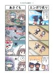 4koma 5girls ahoge asagumo_(kantai_collection) bamboo_shoot black_hair black_serafuku blue_eyes braid brown_hair bug comic commentary_request detached_sleeves green_hairband hair_flaps hair_over_shoulder hairband highres japanese_clothes kantai_collection long_hair lying maestrale_(kantai_collection) multiple_girls nontraditional_miko on_back remodel_(kantai_collection) school_uniform seiran_(mousouchiku) serafuku shigure_(kantai_collection) short_hair silver_hair single_braid sleeveless spider tan translation_request twintails wavy_hair wide_sleeves yamagumo_(kantai_collection) yamashiro_(kantai_collection)