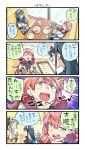 3girls 4koma ^_^ ^o^ akashi_(kantai_collection) black_hair blue_eyes blue_sailor_collar blue_skirt check_commentary closed_eyes closed_eyes comic commentary_request fork glasses green_eyes green_hair hair_between_eyes hair_ribbon hairband highres irako_(kantai_collection) kantai_collection long_hair long_sleeves multiple_girls necktie nonco ooyodo_(kantai_collection) open_mouth pink_hair pleated_skirt ponytail red_neckwear red_ribbon ribbon sailor_collar sitting skirt smile speech_bubble spoon translation_request tress_ribbon v-shaped_eyebrows white_hairband window