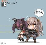 2girls commentary_request firing girls_frontline grey_background gun h&k_ump heckler_&_koch human_shield multiple_girls navel sangvis_ferri sangvis_ferri_android_(girls_frontline) scar scar_across_eye speech_bubble submachine_gun tao_(kadoya) translation_request twitter_username ump45_(girls_frontline) visor weapon