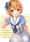 1girl 403_(artist) black_bow black_hairband black_neckwear blush bow character_name collarbone green_eyes hair_between_eyes hair_bow hairband happy_birthday highres hoshizora_rin leaning_forward looking_at_viewer love_live! love_live!_school_idol_festival orange_hair paw_pose shiny shiny_hair short_hair short_sleeves skirt solo standing striped_sleeves white_bow white_skirt