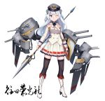 1girl arnold-s black_legwear blue_eyes boots cannon cruiser full_body georgios_averof grey_hat hat high_heel_boots high_heels holding holding_polearm holding_weapon jacket long_sleeves looking_at_viewer machinery military military_uniform military_vehicle one_eye_closed original personification pleated_skirt ship silver_hair simple_background skirt smile solo standing thigh-highs turret uniform warship watercraft weapon white_background white_footwear white_jacket white_skirt