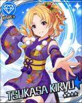 blonde_hair blush character_name idolmaster idolmaster_cinderella_girls long_hair ponytail smile stars tsukasa_kiryuu violet_eyes yukata
