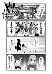 1boy 4koma 5girls =3 anger_vein ascot bed blood blood_bag blush breasts comic commentary dog_tags fighting folded_ponytail greyscale hair_between_eyes hair_ornament hairclip hayase_ruriko_(yua) hood hoodie inazuma_(kantai_collection) jacket kamio_reiji_(yua) kantai_collection long_hair looking_at_viewer military military_uniform monochrome multiple_girls murakumo_(kantai_collection) nagato_(kantai_collection) open_mouth pants plasma-chan_(kantai_collection) running school_uniform serafuku shaded_face short_hair sidelocks smile suzuya_(kantai_collection) sweatdrop translation_request trembling uniform yua_(checkmate)